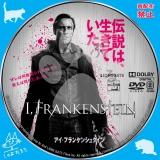 アイ・フランケンシュタイン_dvd_02 【原題】I, FRANKENSTEIN