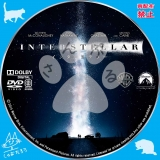 インターステラー_dvd_02【原題】Interstellar