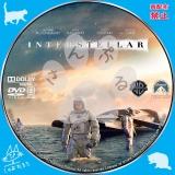 インターステラー_dvd_03【原題】Interstellar