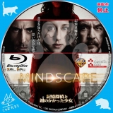 記憶探偵と鍵のかかった少女_bd_02【原題】Mindscape