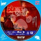猿の惑星_bd_01【原題】 Planet of the Apes