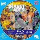 猿の惑星_bd_02【原題】 Planet of the Apes
