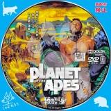 猿の惑星_dvd_02【原題】 Planet of the Apes