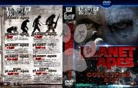 猿の惑星:整理用DVDジャケット