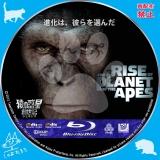 猿の惑星:創世記_bd_02 【原題】Rise of the Planet of the Apes