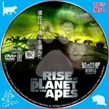 猿の惑星:創世記_dvd_01 【原題】Rise of the Planet of the Apes