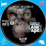 猿の惑星:創世記_dvd_02 【原題】Rise of the Planet of the Apes