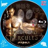ザ・ヘラクレス_bd_01 【原題】THE LEGEND OF HERCULES