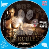 ザ・ヘラクレス_dvd_01 【原題】THE LEGEND OF HERCULES