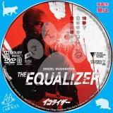 イコライザー_dvd_02【原題】The Equalizer