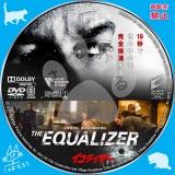 イコライザー_dvd_03【原題】The Equalizer