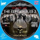 エクスペンダブルズ2_dvd_01 【原題】The Expendables 2