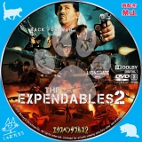 エクスペンダブルズ2_dvd_02 【原題】The Expendables 2