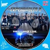 エクスペンダブルズ3 ワールドミッション_bd_01 【原題】The Expendables 3