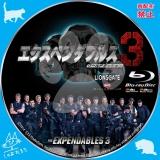 エクスペンダブルズ3 ワールドミッション_bd_02 【原題】The Expendables 3