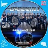 エクスペンダブルズ3 ワールドミッション_dvd_01 【原題】The Expendables 3