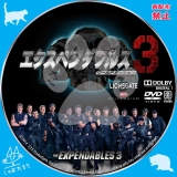 エクスペンダブルズ3 ワールドミッション_dvd_02 【原題】The Expendables 3