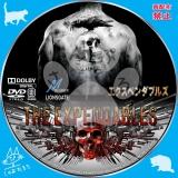 エクスペンダブルズ_dvd_02 【原題】The Expendables