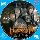 ホビット 決戦のゆくえ_bd_01 【原題】The Hobbit: The Battle of the Five Armies