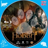ホビット 決戦のゆくえ_bd_02 【原題】The Hobbit: The Battle of the Five Armies