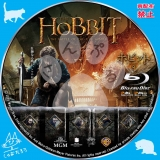 ホビット 決戦のゆくえ_bd_03 【原題】The Hobbit: The Battle of the Five Armies