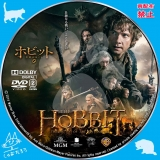 ホビット 決戦のゆくえ_dvd_01 【原題】The Hobbit: The Battle of the Five Armies