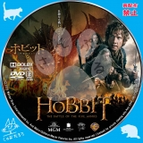 ホビット 決戦のゆくえ_dvd_02 【原題】The Hobbit: The Battle of the Five Armies