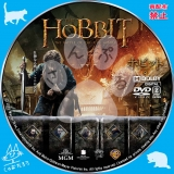 ホビット 決戦のゆくえ_dvd_03 【原題】The Hobbit: The Battle of the Five Armies