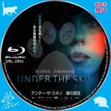 アンダー・ザ・スキン 種の捕食_bd_01 【原題】Under the Skin