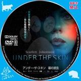 アンダー・ザ・スキン 種の捕食_dvd_01 【原題】Under the Skin
