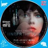アンダー・ザ・スキン 種の捕食_dvd_02 【原題】Under the Skin