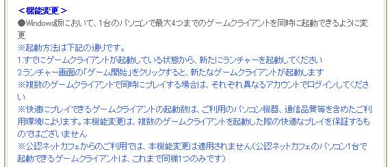bandicam 2015-05-11 17-04-29-538