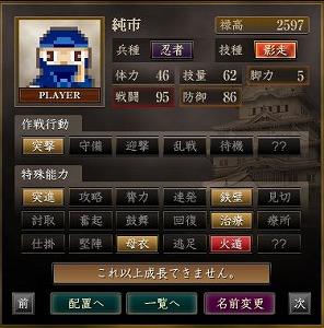 ギャンブル_12