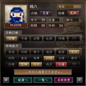 ギャンブル_15