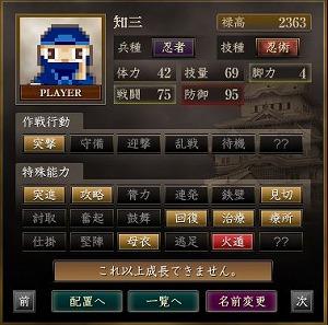 ギャンブル_16