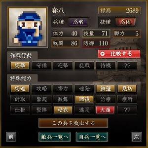 ギャンブル_18