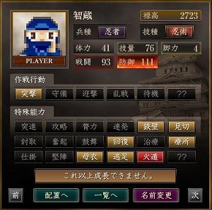 ギャンブル_20