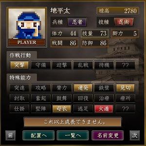 ギャンブル_21