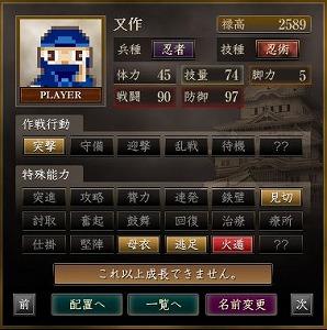 ギャンブル_23