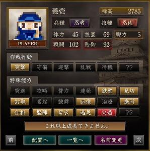 ギャンブル_24