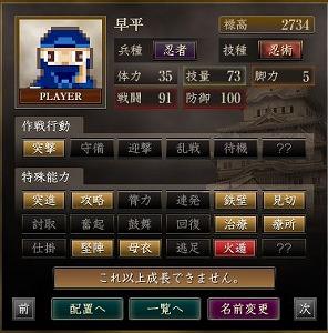 ギャンブル_26