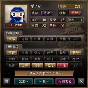 ギャンブル_29