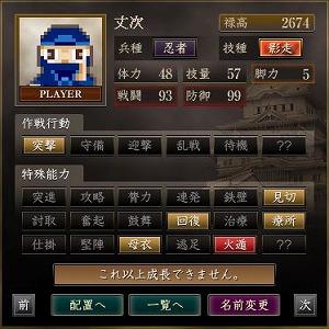ギャンブル_33