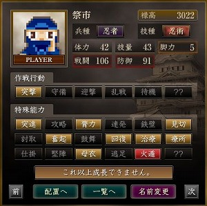 ギャンブル_34