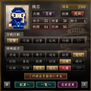 ギャンブル_35