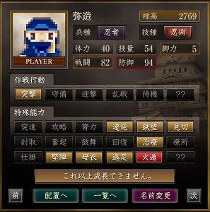 ギャンブル_36