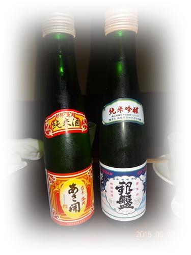 DSC02296冷酒