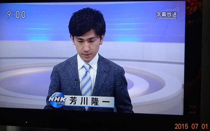 DSC02329うるう秒NHK9時