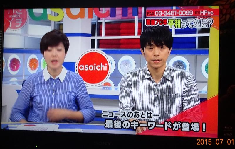DSC02328うるう秒NHKTV