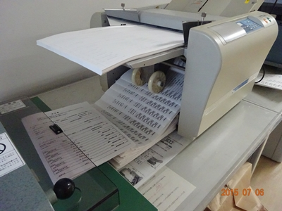 DSC02404ジュニコン印刷
